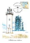 Estland 2008 - Maximum kort - LAPE nr. 64 - De fyrtårne ??i Mehikoorma