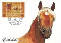 Estland 2006 - Maximum kort - LAPE nr. 55 - Stalde