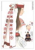 Estland 2001 - Maximum kort - LAPE nr. 32 - Nationale kostumer