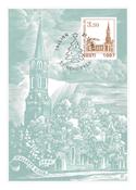 Estland 1997 - Maksimal kort - LAPE nr. 23 - Kirken Hallinen
