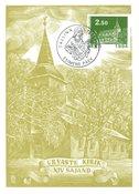 Estland - 1994 - Maximum kort - LAPE nr. 11 - Jul