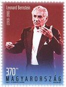 外国邮票 匈牙利邮票 2018新邮 伦纳德伯恩斯坦 犹太裔美国作曲家 - 新票