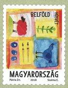 外国邮票 匈牙利邮票 2018新邮 匈牙利2018年复活节纪念邮票 - 新票