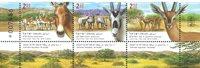 外国邮票 以色列邮票 2018 新邮 以色列濒危生物保护协会纪念邮票 - 新票套票3枚