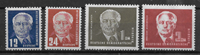 Alemania del Este 1951 - AFA 90-93 - Nuevo