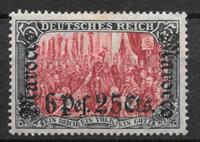 colonias alemanas 1906 - AFA 45 - Nuevo con charnela