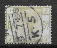 Gran Bretaña 1883 - AFA 79 - Usado