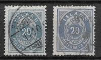 Iceland 1882 - AFA 14 + 14a - Leimattu