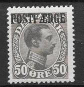 Dinamarca 1922 - PF AFA 7 - Nuevo con charnela