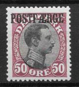 Dinamarca 1920 - PF AFA 3 - Nuevo