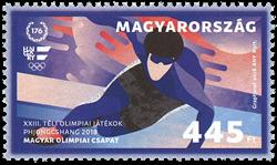 Hongrie - Jeux Olympiques d'hiver 2018 - Timbre neuf