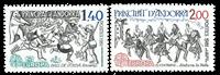 Andorre francais YT 292-93