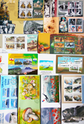 Gibraltar - 39 different First Day Covers with souvenir sheets