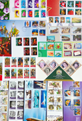Gibraltar - 110 different First Day Covers with sets