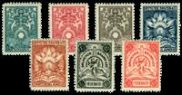 Pays-Bas 1921 - NVPH BK1-BK7 - Neuf avec charnière