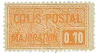France - Colis postaux YT 77 - Neuf avec charnières