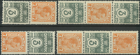 Danemark - Timbres distributeurs - 1919