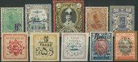 Persien - Samling - 1919-26