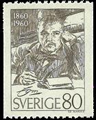 SVERIGE FACIT * 510
