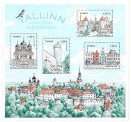 外国邮票 法国邮票 2018 新邮 爱沙尼亚 首都 塔林 波罗的海 欧洲 - 新票小全张