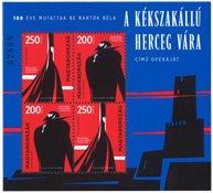 外国邮票 匈牙利邮票 2018 新邮 匈牙利歌剧 蓝胡子公爵的城堡 - 新票小全张