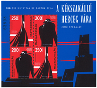 Ungarn - Operaen *Ridder Blåskægs Borg* - Postfrisk miniark