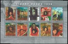 Hongrie - Héros de la révolution 1956 - Bloc-feuillet neuf