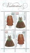 外国邮票 匈牙利邮票 2018 新邮 匈牙利传统服饰纪念邮票 - 新票纪念版票