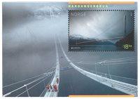 外国邮票 挪威邮票 2018新邮 欧洲桥梁系列 挪威大桥 哈当厄大桥 - 新票小全张