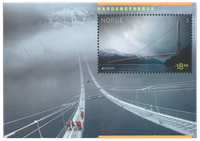 Norway - Europa 2018 - Hardanger Bridge - Mint souvenir sheet