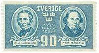 Sverige - facit 341 - postfrisk