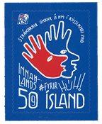 外国邮票 冰岛邮票 2018 新邮 2018狗年第21届足球世界杯 黑马 - 新票