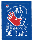 Iceland - Iceland at FIFA World Cup - Mint stamp