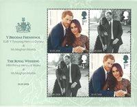 外国邮票 英国邮票 2018 新邮 亨利王子和梅恩马克尔 皇室婚礼 - 新票小全张