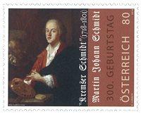 外国邮票 奥地利邮票 2018新邮 巴洛克艺术家 马丁·约翰·施密特 - 新票