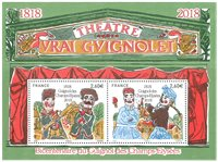 France - Theater Guignol - Mint souvenir sheet