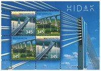 外国邮票 匈牙利邮票 2018 新邮 Europa 欧洲 欧罗巴 2018 桥梁 - 新票小全张