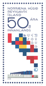 Iceland - Nordic House 50 years - Mint stamp