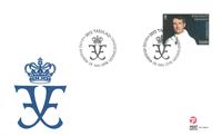 Grönlanti - Kruununprinssi Frederik 50 vuotta - EPK