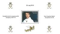Groenland - Kroonprins Frederik 50 jaar - Postfris souvenirvelletje