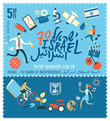 Israel - 70 vuotta - EPK