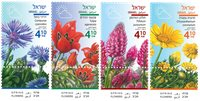 Israël - Fleurs de printemps - Série neuve 4v