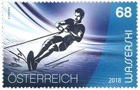 外国邮票 奥地利邮票 2018 新邮 运动与水上运动纪念邮票 运动 - 新票