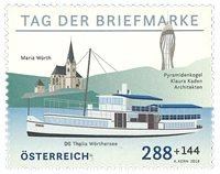 外国邮票 奥地利邮票 2018 新邮 2018年邮票日 纪念邮票 - 新票