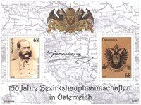 外国邮票 奥地利邮票 2018 新邮 奥地利地区委员会成立150周年 - 新票小全张