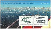 Groenland - Poissons nordiques - Bloc-feuillet neuf