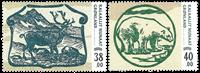 Groenland - Anciens billets de banque - Série neuve 2v