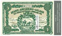 Groenland - Bille de banque vert - Timbre neuf
