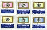 Posta Prioritaria 2002