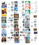 France - 100 different first day covers